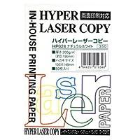 伊東屋 ハイパーレーザーコピー Nホワイト ハガキサイズ 200g 50枚 5冊 HP024