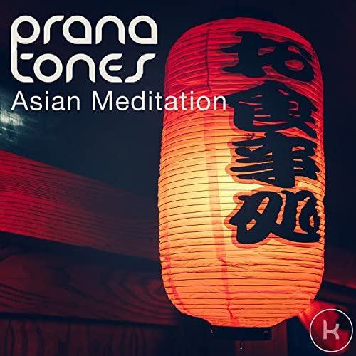 Prana Tones