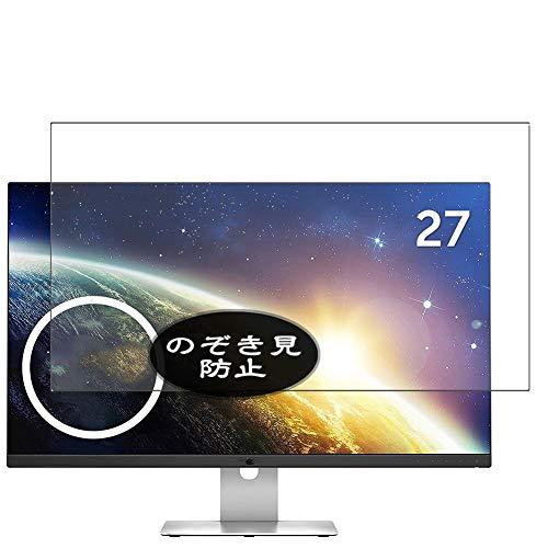 "VacFun Anti Espia Protector de Pantalla, compatible con Dell Monitor S2715H 27"", Screen Protector Filtro de Privacidad Protectora(Not Cristal Templado) NEW Version"