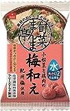 小松菜と鶏肉の梅和え(1食入)【旬菜まんま亭】