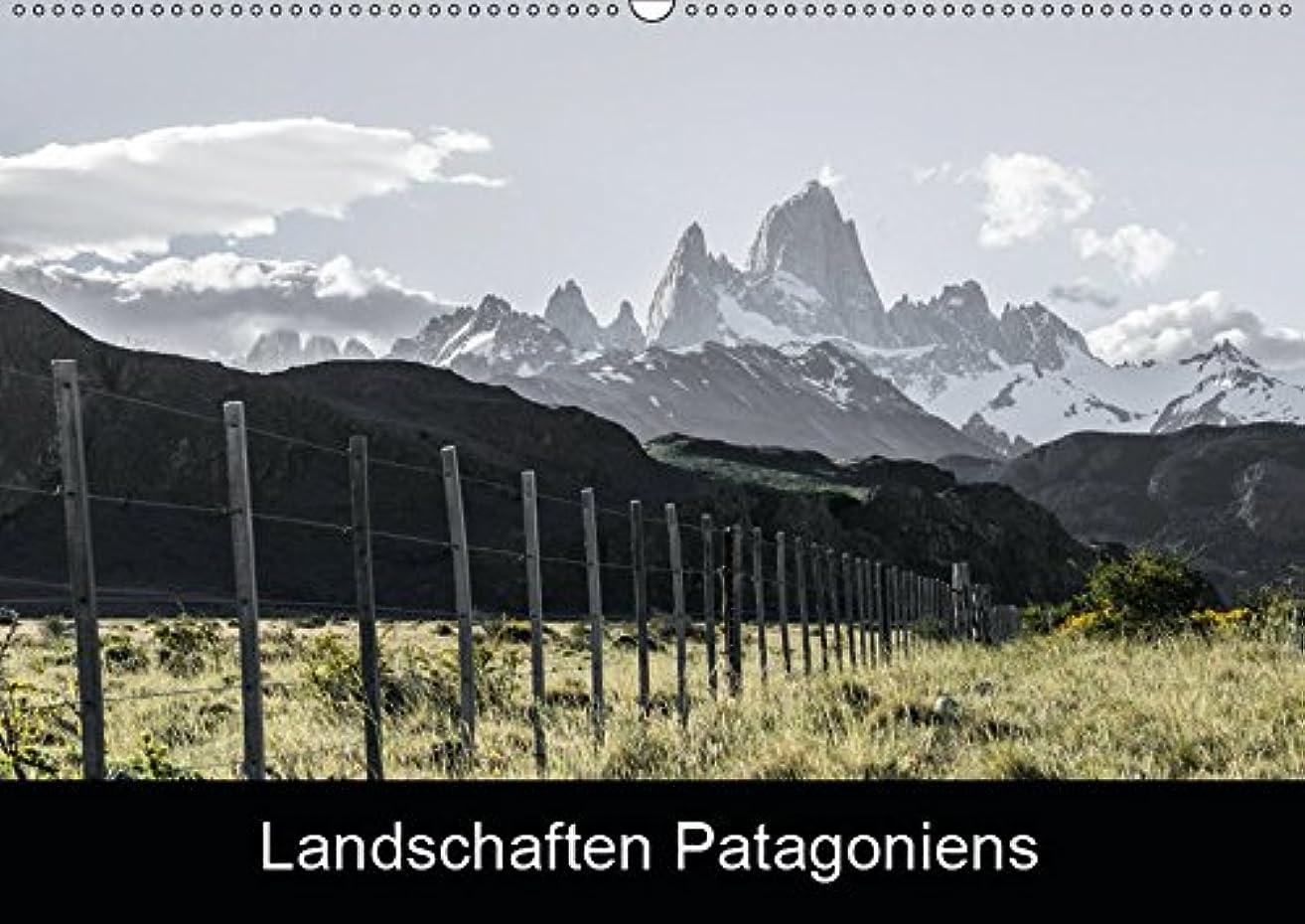 仲良し資格シンクLandschaften PatagoniensAT-Version  (Wandkalender 2019 DIN A2 quer): Landschaftsaufnahmen vom Chalten Massiv. (Monatskalender, 14 Seiten )