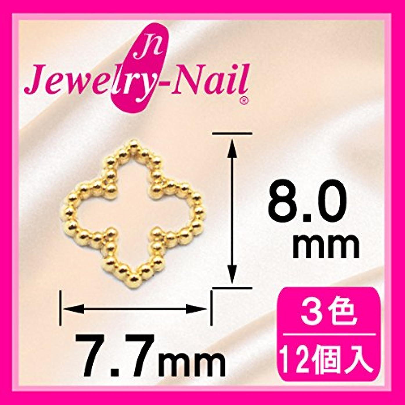放映涙比率[プリティーネイル]ネイルパーツ Nail Parts ブリオンモロッカン(M) 12入 ゴールド