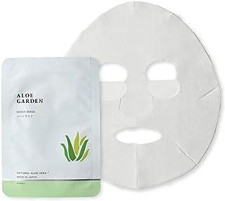 (アロエガーデン)シートマスク 23mL×5枚入り【アロエ モイスチャー マスク】保湿成分 アロエベラ エキス配合<小林製薬 プロデュース>