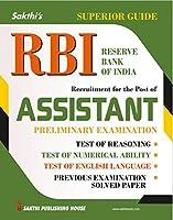 RBI Assistant Preliminary Examination Book