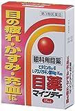 マインディ目薬 15ml