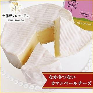 北海道チーズ 十勝野フロマージュ なかさつないカマンベールチーズ 120g ×4