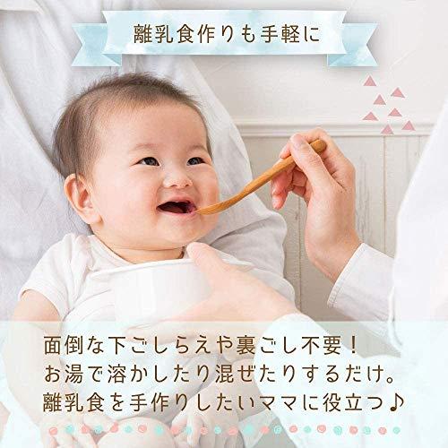 まるごと鶏レバー40g(下処理不要)100%離乳食妊婦無添加宮崎県産九州【1袋40g生レバー約185g分】
