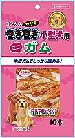 ゴン太 ゴン太のササミ巻き巻き 小型犬用 ガム 10本