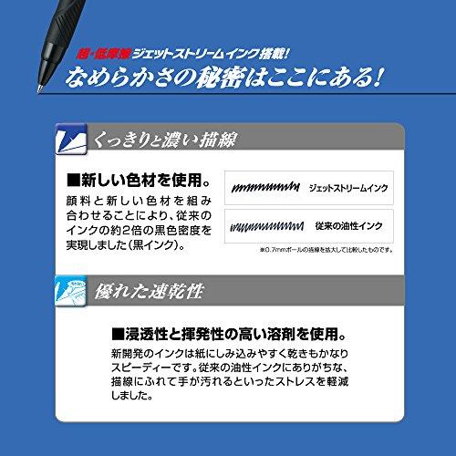 『三菱鉛筆 多機能ペン ジェットストリーム 4&1 0.38 ベリーピンク MSXE5100038BP』の6枚目の画像