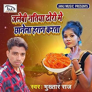 Jalebi Natiya Dhori Me Chhanela Haran Karata