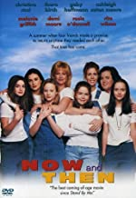 Now and Then (DVD)