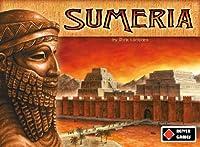 シュメール王国
