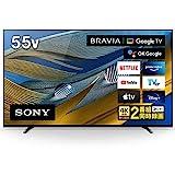 ソニー 55V型 有機EL テレビ ブラビア XRJ-55A80J 4Kチューナー 内蔵 BRAVIA XR Google TV (2021年モデル)