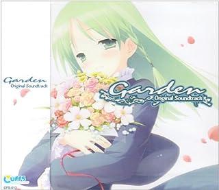Garden オリジナルサウンドトラック