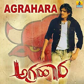 Agrahara (Original Motion Picture Soundtrack)