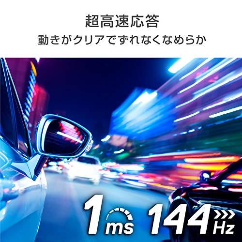 アイテムID:7974239の画像2枚目