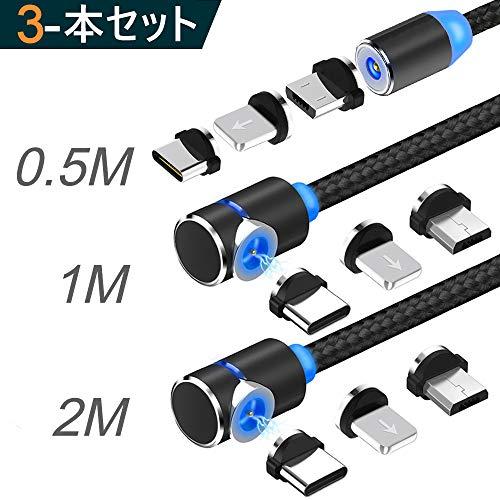 マグネット 充電ケーブル 3in1 USBケーブル 【3本セット】急速充電 360度回転 磁石 磁気 防塵 着脱式 ライトニング マイクロUSB Type-C コネクタ タイプc Micro USB Cable 結束バンド付き(0.5M+1M+2M)-ブラック