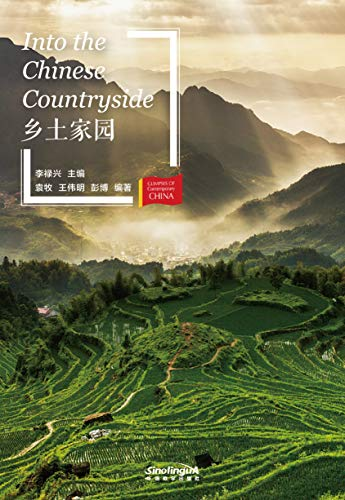 Into the Chinese Countryside(Glimpses of Contemporary