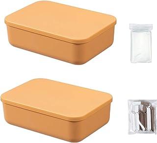 Lot de 2 boîtes en plastique avec clips alimentaires et sac de rangement sous vide 26 x 18 x 8 cm Boîte de rangement avec ...