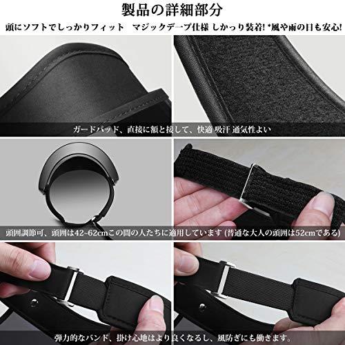 サンバイザーレディースUVカットレインバイザーUPF50紫外線対策日焼け対策まぶしさを軽減視界良好つば広幅調節可つば広ワイド帽子(ブラック)