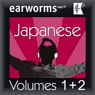 Rapid Japanese: Vol. 1 & 2 cover art