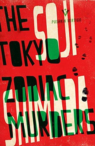The Tokyo Zodiac Murders (Pushkin Vertigo, Band 4)