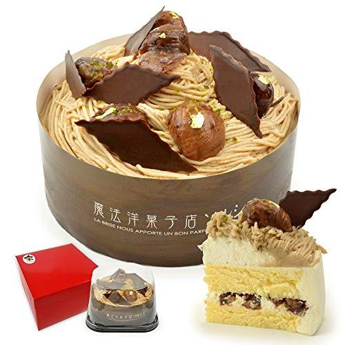 魔法洋菓子店ソルシエ 和栗 モンブラン デコレーション ケーキ 5号 直径15cm 4~6人向け 【 通常版 】 ( メッセージプレート 対応可能 )