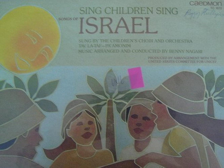 Sing Children Sing: Songs of Israel