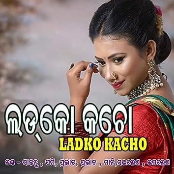 Ladko Kacho