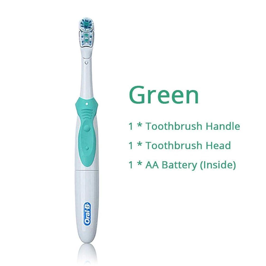 元のエチケット哲学オーラルアクション電動歯ブラシ2余分な交換ブラシヘッドデュアルクリーンAaバッテリー歯ブラシヘッド、グリーン