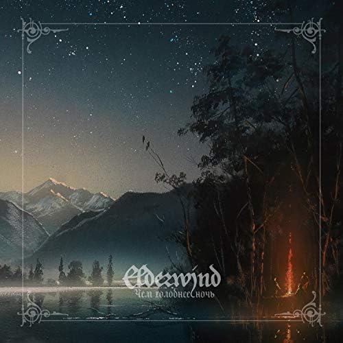 Elderwind