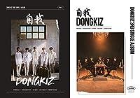 ドンキッズ - 自我 Ego [Random ver.] (3rd Single Album) CD+48ページフォトブック+フォトカード2枚 [韓国盤]