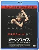 ダーク・プレイス スペシャル・プライス[Blu-ray/ブルーレイ]