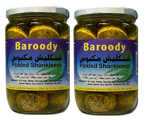 Baroody Pickled Shankleesh Balls ( Dry Yogurt ) in Oil 2 Glass Jars 20 oz/575 gm. كرات شنكليش مكبوسة بالزيت