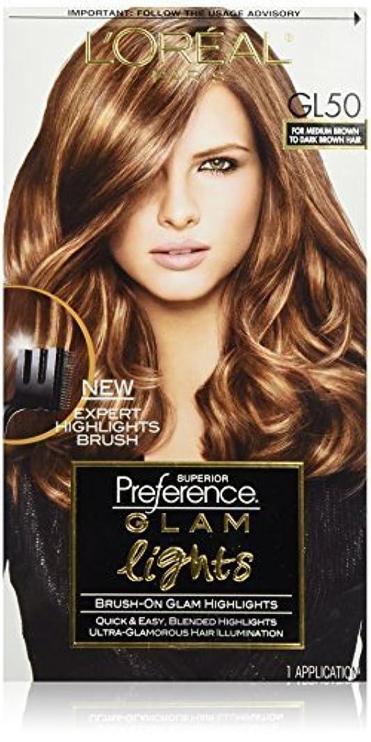 カレッジ間違えたカレッジL'Oreal Paris Superior Preference Glam Lights Brush-On Glam Highlights, GL50 Medium Brown to Dark Brown [並行輸入品]