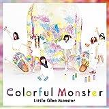 Colorful Monster(期間生産限定盤)