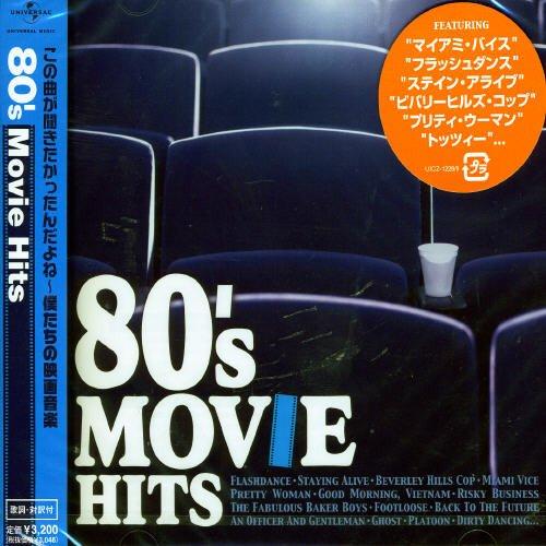 80's Movie Hits / Various