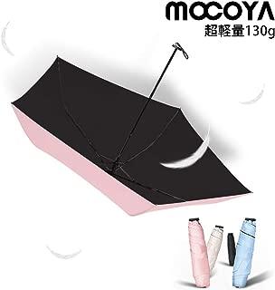 MOCOYA 日傘 超軽量 (130g) 折りたたみ傘 uvカット 100 遮光 折りたたみ傘 ワンタッチ 紫外線遮断 耐風撥水 メンズ レディース 軽量 晴雨兼用 (ピンク)