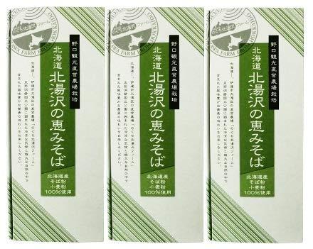 そば 乾麺 北海道 北湯沢 蕎麦 干しそば 化粧箱入 320g×3箱 北海道産 そば粉 小麦粉 そばギフト 送料 無料