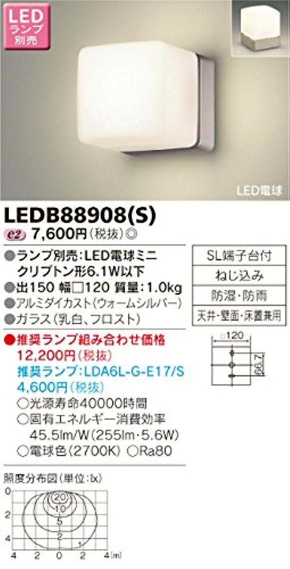 ランチョン望遠鏡ある東芝(TOSHIBA)  LEDアウトドアブラケット (LEDランプ別売り) LEDB88908(S)
