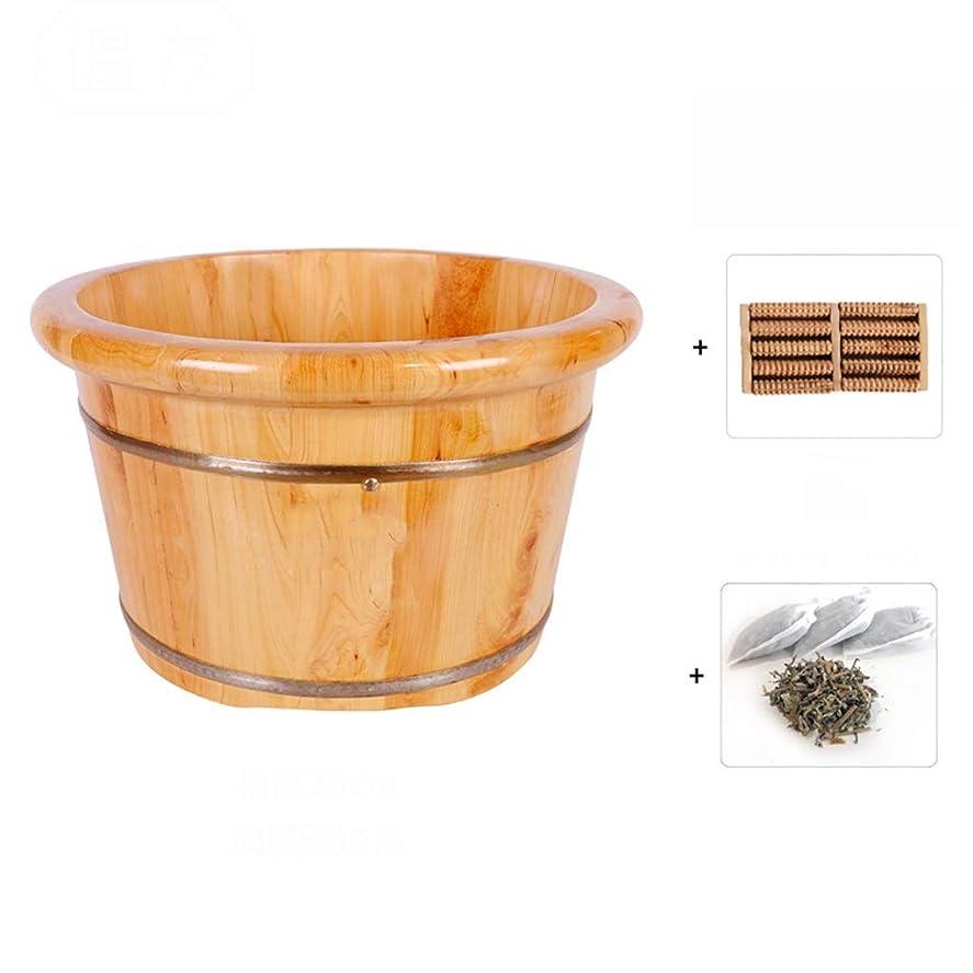 滝困惑した注文CHY フットバスバレル フットタブ世帯 木製フットペディキュアフット スパバスマッサージャー 足のストレス解消 (Color : Wood color)
