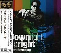 Downlight Uplight by Brian Bromberg