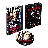 ザ・ブルード/怒りのメタファー 2Kレストア特別版 Blu-ray[Blu-ray/ブルーレイ]
