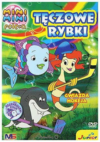 The Rainbow Fish [DVD] [Region Free] (IMPORT) (No English version)