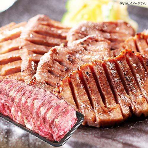 牛タン 丸ごと 一本 塩麹 熟成 900g 焼肉 本場 仙台 宮城