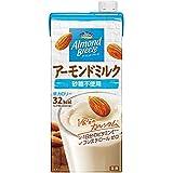 アーモンド・ブリーズ アーモンドミルク 砂糖不使用 1L ×18本