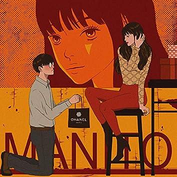 MANITO (feat. Yenjamin)