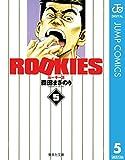 ROOKIES 5 (ジャンプコミックスDIGITAL)