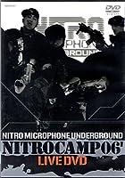 NITRO CAMP 06' [DVD]