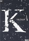 舞台『K』第二章 -AROUSAL OF KING-[KIBA-2251/2][DVD]